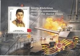Rwanda 2016 Hero Soviet Union Eroi Russia Vasily Klotchkov Imperf. MNG - Seconda Guerra Mondiale