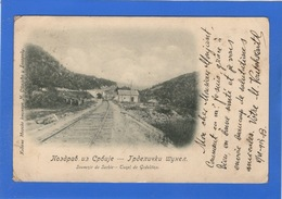 SERBIE - Tunnel De Grdelitza, Pionnière - Serbia