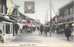 JAPON -  A IDENTIFIER - CARTE COLORISEE - Andere