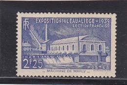 FRANCE 1939 EXPOSITION DE L'EAU A LIEGE MACHINE DE MARLY N° 430 ** 2F25 OUTREMER - Nuevos
