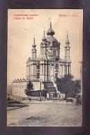 UKR17-24 KIEV L'EGLISE ST. ANDRE - Ukraine