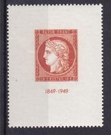 FRANCE 1949 EXPOSITION CITEX PARIS PHILATELIQUE INTERNATIONALE TYPE CERES DE 1849  N° 841 ** - France