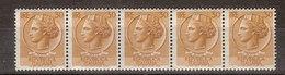 (Fb).Repubblica.1956-63.Macchinette Distributrici.30 Lire Bruno Giallo Striscia Di 5 Con Numero Al Verso (36-18) - 1946-60: Nuovi