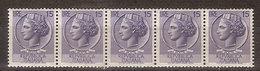 (Fb).Repubblica.1956-63.Macchinette Distributrici.15 Lire Violetto Grigio Striscia Di 5 Con Numero Al Verso (35-18) - 1946-60: Nuovi