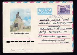 60 M. Ganzsache Mit Bild - Gebraucht Mit Zufrankatur - Mongolie