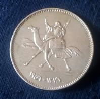 Sudan 1956 - 5 Piastres - Perfect - Agouz - Soudan