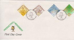 Singapore 1982 Productivity Movement FDC - Singapore (1959-...)