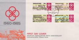 Singapore 1985 People's Association 25th Anniversary FDC - Singapore (1959-...)