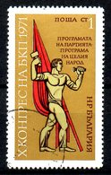 BULGARIE. N°1850 Oblitéré De 1971. Parti Communiste Bulgare. - Bulgarien