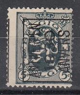 BELGIË - PREO - 1930 - Nr 229 A - ANTWERPEN 1930 ANVERS - (*) - Préoblitérés