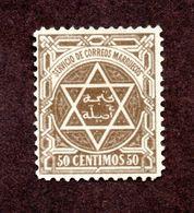 Maroc POstes Locales N°109 Nsg TB  Cote 90 Euros !!!RARE - Maroc (1891-1956)