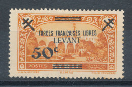Levant N°41* - Levant (1885-1946)