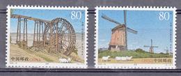 China Postfris 2005 Mi Nr 3672 + 3673 Waterwheel In China + Molen, Mill In Nederland - Ongebruikt