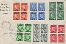 Bureaux Anglais Au Maroc Lettre 1951 - Bureaux Au Maroc / Tanger (...-1958)