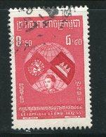 CAMBODGE- Y&T N°65- Oblitéré - Cambodge
