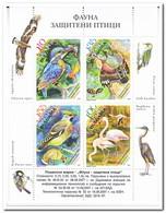 Bulgarije 2007, Postfris MNH, Birds - Bulgarije