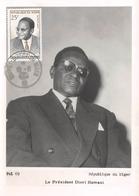 République Du Niger - Le Président Diori Hamani - Timbre - Niger