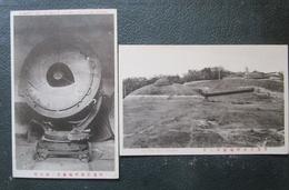 Chine Lot 8 Cpa Tsingtau Tsingtao Fortress Guns Militaria Defense - Chine