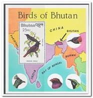 Bhutan 1982, Postfris MNH, Birds - Bhutan
