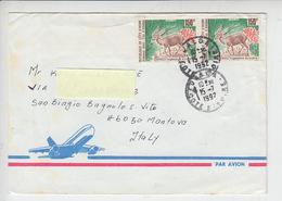 COSTA D'AVORIO 1992 -  Yvert  892 - Fauna - Costa D'Avorio (1960-...)