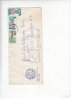 NIGERIA  1986 - 489-491 - Natura - Fiori - Piante - Nigeria (1961-...)