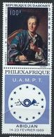 Dahomey YT PA 97 XX / MNH Bande Pliée Vanloo Diderot  Art Peinture - Benin – Dahomey (1960-...)