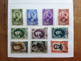 RUSSIA 1939/40 - Uomini Illustri Nn. 749/58 Timbrati + Spese Postali - 1923-1991 URSS