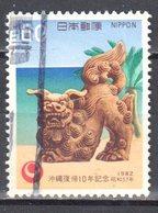 Japan 1982 - Mi.1510 - Used - Used Stamps