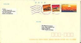 Korea South Uprated Postal Stationery Cover Sent To Germany 21-12-1998 - Korea, South