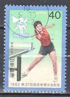 Japan 1982 - Mi.1530 - Used - Used Stamps