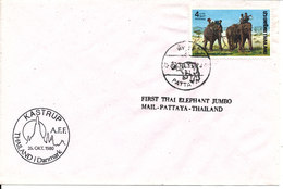 Thailand Cover With Elephant Stamp FIRST THAI ELEPHANT JUMBO MAIL PATTAYA THAILAND Thailand In Denmark 26-10-1980 - Expositions Philatéliques
