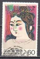 Japan 1982 - Mi.1535 - Used - Used Stamps