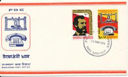 Bangladesh FDC 10-3-1976 Telephone Centenary Complete Set Of 2 With Cachet - Bangladesh