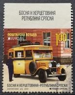BOSNIA AND HERZEGOVINA RS BANJA LUKA Old Postal Vehicles - Bosnië En Herzegovina