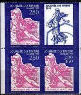 FRANCE Yvert 2991a+2991A Issu Du Carnet BC2992, Journee Du Timbre 1996. Neuf Sans Charniere. MNH. - France