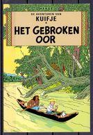 BK Hergé Moulinsart Tintin Kuifje NL 74 - Cartes-maximum (CM)
