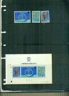JAPON EXPO 75 OKINAWA II 3 VAL + BF NEUFS A PARTIR DE 0.60 EUROS - 1926-89 Keizer Hirohito (Showa-tijdperk)