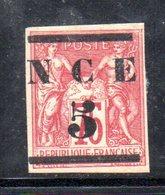 Y639 - NUOVA CALEDONIA 1883 , Yvert N. 7 Nuovo * - Nuovi
