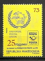 MACEDONIA 2018, 25 YEARS ADMISSION IN THE UPU,POST HORN,MNH - Macédoine