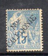 Y647 - NUOVA CALEDONIA 1892 , Yvert N. 26  Usato - Nuova Caledonia
