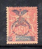 Y659 - NUOVA CALEDONIA 1903 , Yvert N. 78  Nuovo  * - Nuova Caledonia