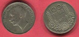 100 LEVA ( KM 45) TB 18 - Bulgarie