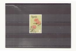 Ouganda, 1969, N° 95 Oblitéré - Uganda (1962-...)