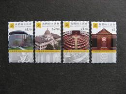 HONG-KONG : TB Série N° 1690 Au N° 1693, Neufs XX. - 1997-... Région Administrative Chinoise