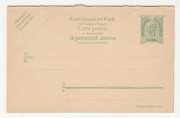 Austria - Romanian Ruthenian Postal Stationery Postal Card With Reply Unused B190301 - Interi Postali
