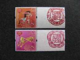HONG-KONG : TB Paire De Timbres Personnalisés N° 1698 Et N° 1699, Neufs XX. - 1997-... Région Administrative Chinoise