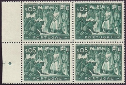 Postugal 1947 80th Anniv Conquest Of Lisbon From Moors - 8º Cent Tomada Lisboa Aos Mouros Block Of 4 MNH - Militaria