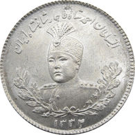 Ahmad Shah Qajar Silver 500 Dinar - Iran