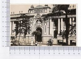 Palacio Del Congreso Lima Peru - Perù - Perù
