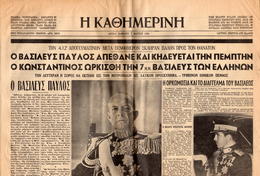 M3-36760 Greece 7.3.1964. Newspaper Kathimerini. Death Of The King Paul. - Other